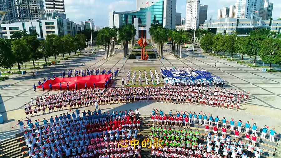 燃爆!东莞东城3000人激情唱响《我和我的祖国》